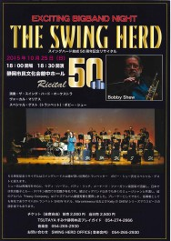THE SWING HERD